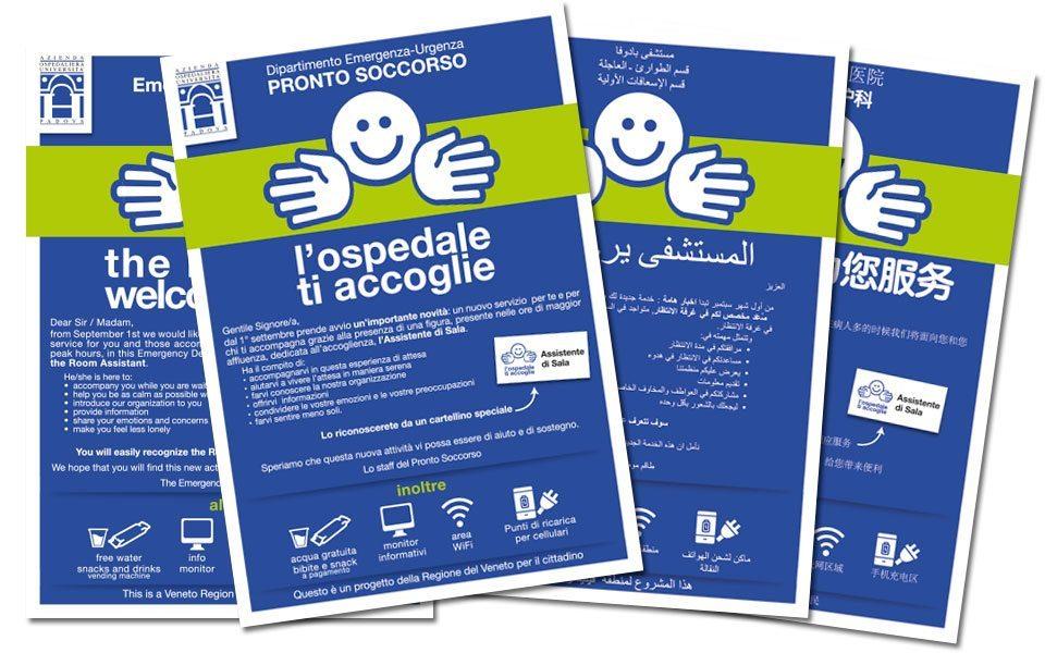 L'Ospedale ti accoglie – Azienda Ospedaliera di Padova